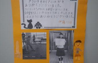 写真:うれしいお手紙とプレゼント