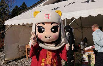 写真:秋葉神社と直虎ちゃん