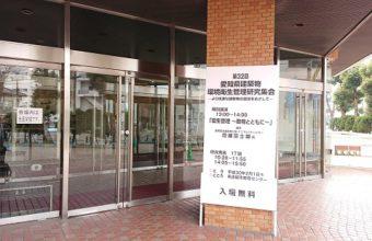 写真:建築物と動物園施設の衛生管理!!