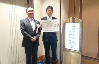 写真:愛知県知事表彰
