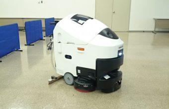 写真:清掃ロボット操作体験会参加②